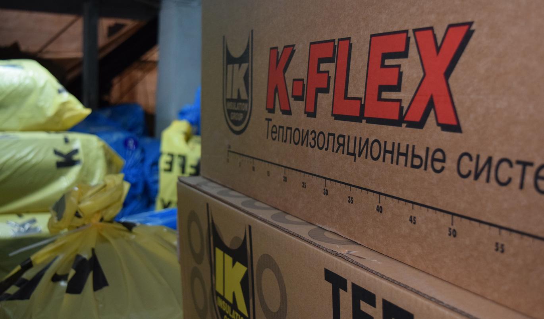 Изоляция К-Флекс